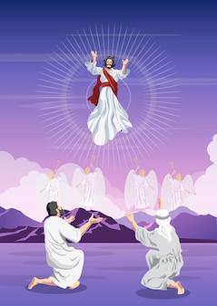 Иллюстрация дня вознесения иисуса христа. иллюстрация.