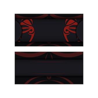 텍스트를 위한 장소와 폴리제니안 스타일 패턴의 얼굴이 있는 초대장 템플릿. 신 패턴의 마스크와 함께 검은 색 엽서의 고급스러운 벡터 디자인.