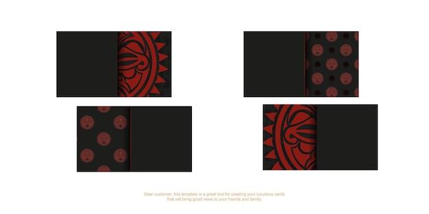 Шаблон приглашения с местом для текста и лицом в узорах в полизенском стиле. векторный дизайн открытки черного цвета с маской богов.