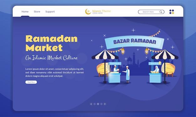 Исламская рыночная культура для концепции рамадана на целевой странице