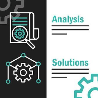 Анализ и решения