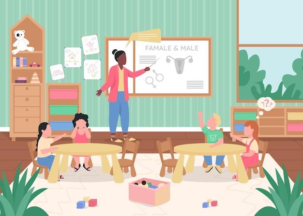 유치원 평면 컬러 일러스트의 해부학 수업