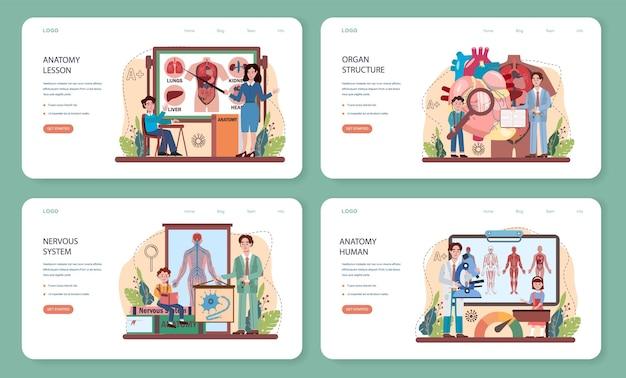 解剖学の教科のウェブバナーまたはランディングページのセット。内部の人間