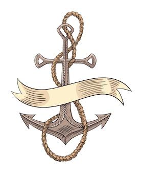 アンカーとロープスケッチ彫刻ベクトルイラスト。手描きのプリントデザイン画像。ヴィンテージスタイルの航海のシンボル。レトロなデッサン。