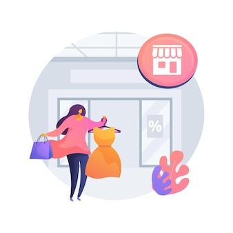 アンカーストアの抽象的な概念図。大手小売店、大型デパート、ショッピングモールマーケティング、商品、中心部への集客、大手小売店