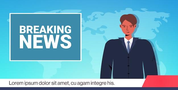 Tv 미디어 저널리즘 언론 개념 가로 세로 그림에 뉴스 속보를 방송하는 앵커맨