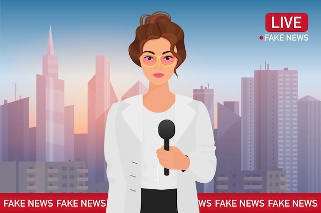 街の背景にアンカーマンのきれいな女性。メディアテレビ放送ニュース