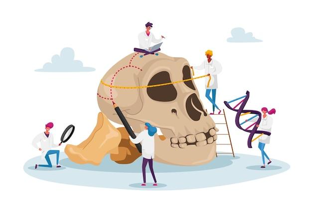 概念を研究する古代人類学