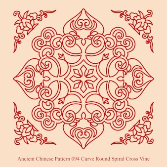 Ancient chinese pattern of curve round spiral cross vine