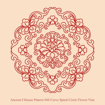 Ancient chinese pattern of curve spiral circle flower vine