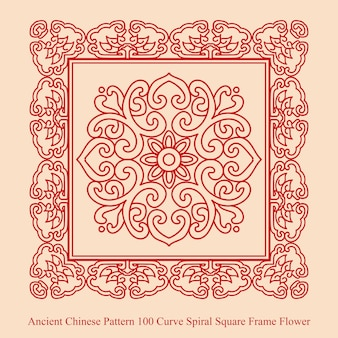 Ancient chinese pattern of curve spiral square frame flower
