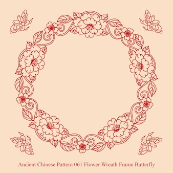 Ancient chinese pattern of flower wreath frame butterfly