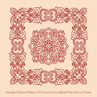 교차 곡선 나선형 덩굴 꽃 프레임의 고대 중국 패턴