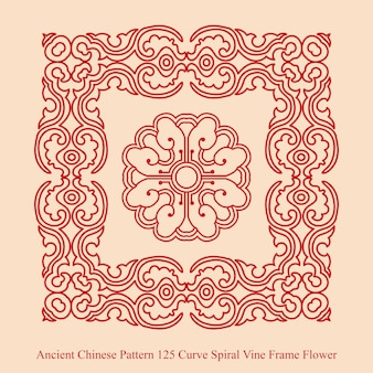 곡선 나선형 덩굴 프레임 꽃의 고대 중국 패턴