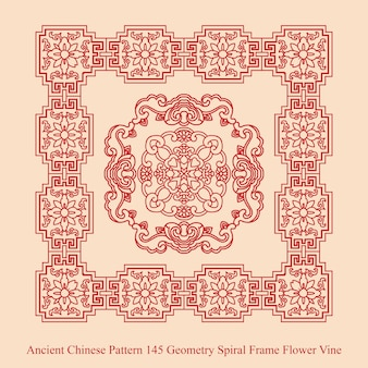 기하학 나선형 프레임 꽃 덩굴의 고대 중국 패턴