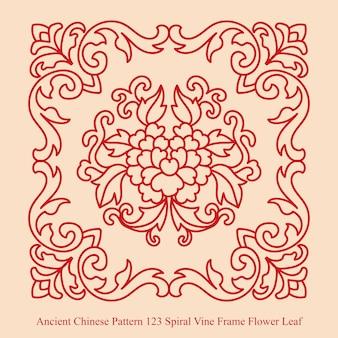 나선형 덩굴 프레임 꽃 잎의 고대 중국 패턴