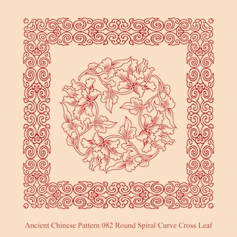 Ancient chinese pattern of round spiral curve cross leaf