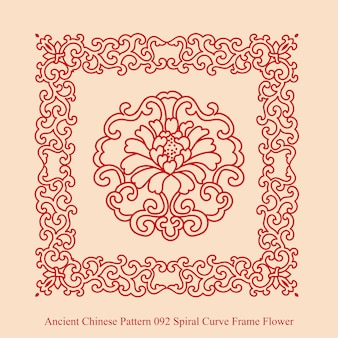 Ancient chinese pattern of spiral curve frame flower