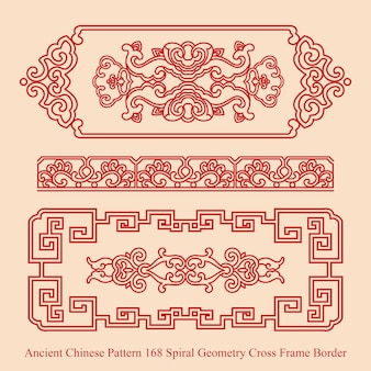 Ancient chinese pattern of spiral geometry cross frame border Premium Vector