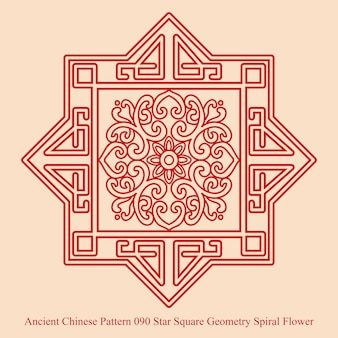 Ancient chinese pattern of star square geometry spiral flower