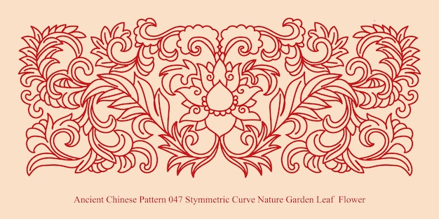 Ancient chinese pattern of stymmetric curve nature garden leaf flower