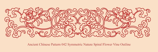 Ancient chinese pattern of symmetric nature spiral flower vine outline