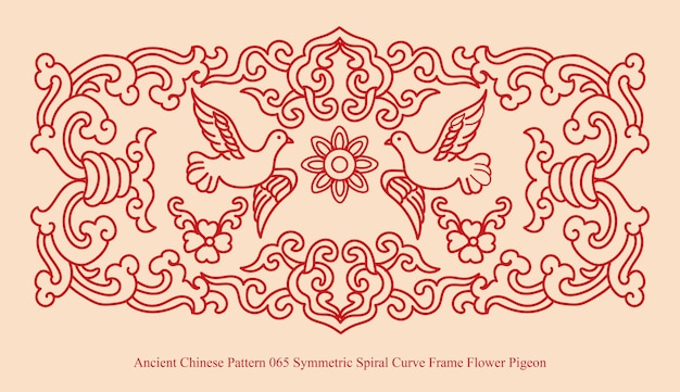 Ancient chinese pattern of symmetric spiral curve frame flower pigeon