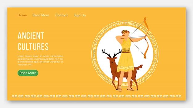 Шаблон посадочной страницы древних культур. пантеон греческих богов. идея интерфейса сайта традиции мифологии с плоскими иллюстрациями. макет домашней страницы, веб-баннер, концепция мультфильма веб-страницы