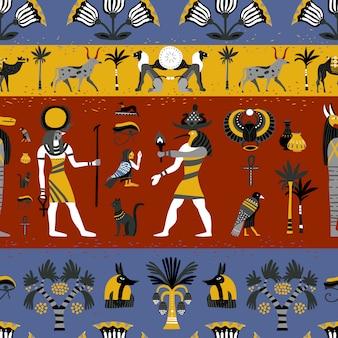 古代エジプトの宗教のシームレスパターン