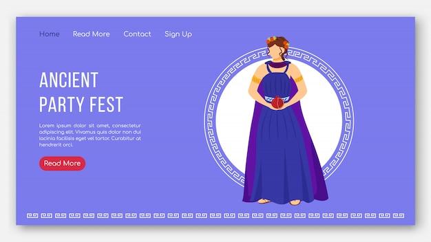 고대 파티 축제 방문 페이지 템플릿입니다. 그리스 신화 신. 삽화와 함께 페르세포네 신화 웹 사이트 인터페이스 아이디어. 홈페이지 레이아웃, 웹 배너, 웹 페이지 만화 개념