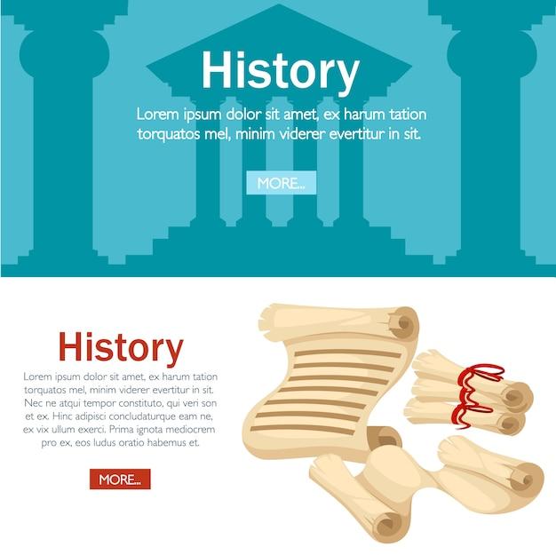 古代のスクロールイラスト。赤いリボンとパピルススクロール。古い巻物を巻いて開きます。 。図。背景にギリシャの寺院。 webサイトページとモバイルアプリ。