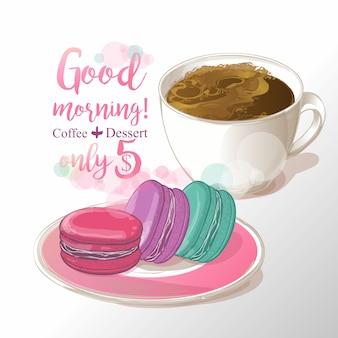 一杯のコーヒーandmacaroonsベクトルイラスト