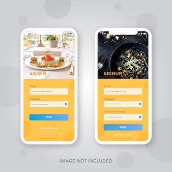Androidモバイルサインインサインアップページのデザイン