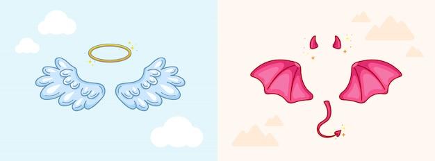 천사와 악마 의상 요소 및 소품. 선과 악, 친절과 악, 성자와 죄의 상징. 날개, 뿔, 꼬리 및 후광. 선택과 갈등 개념. 삽화.
