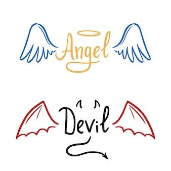 天使と悪魔の様式化されたベクトルイラスト。翼のある天使、ハロー。翼と尾を持つ悪魔。手描きの線スケッチスタイル。