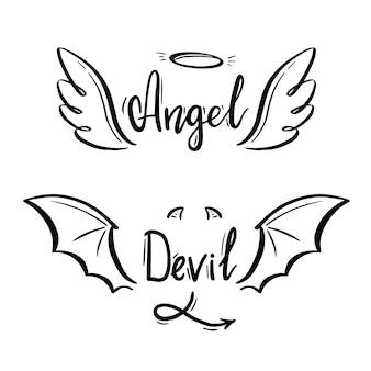 천사와 악마 양식된 벡터 일러스트 레이 션. 날개를 가진 천사, 후광. 날개와 꼬리를 가진 악마. 손으로 그린 선 스케치 스타일입니다.