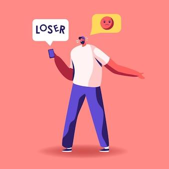 Злой агрессивный мужской персонаж отправляет оскорбительные сообщения онлайн