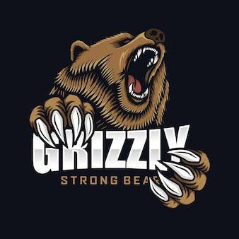 怒っているクマのイラスト