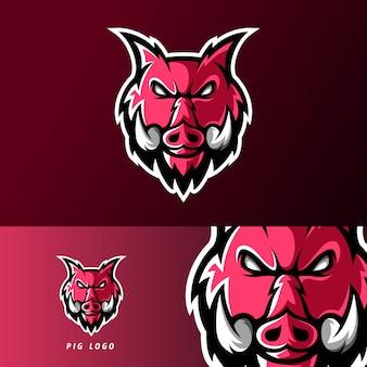 성난 돼지 동물 스포츠 또는 esport 게임 마스코트 로고