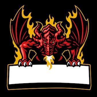 怒っている赤いドラゴンのマスコット