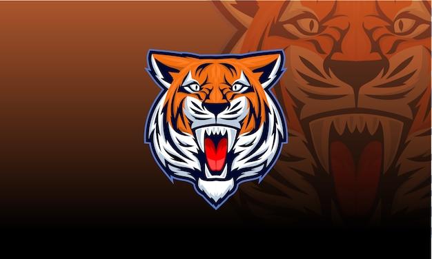 怒っている虎のマスコットイラスト
