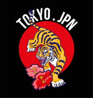 Angry wild japan tiger red circle and with lettering.