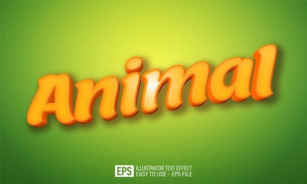 動物の3dテキスト編集可能なスタイルの効果テンプレート