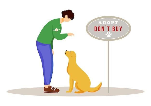 動物の養子縁組イラスト。白い背景の上の犬の避難所の漫画のキャラクターの若いボランティア。自主的なペットのケアの概念。放棄されたホームレスの動物を採用する活動家