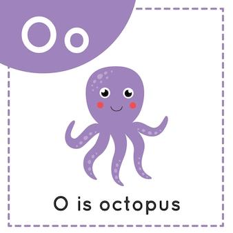 子供向けの動物アルファベットのフラッシュカード。学習文字 o.o はタコ用です。