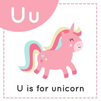 子供向けの動物アルファベットのフラッシュカード。学習文字 u. u はユニコーンです。