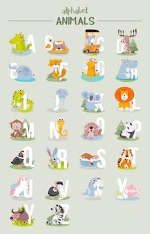 動物のアルファベットグラフィックaからz