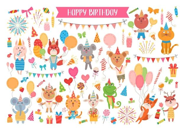 동물 생일 세트