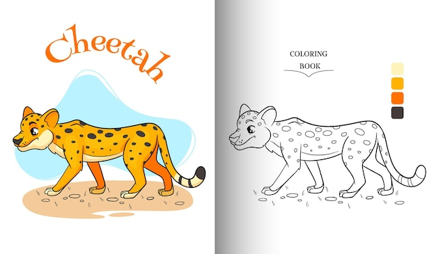 Animal character funny cheetah in cartoon style coloring page. children's illustration. vector illustration.