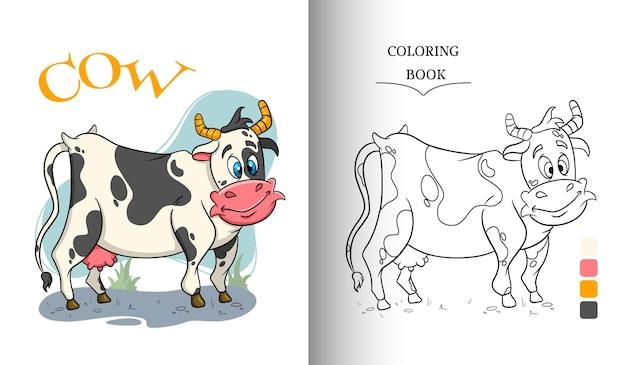만화 스타일 색칠하기 책 페이지에서 동물 캐릭터 재미있는 암소. 어린이 그림. 벡터 일러스트 레이 션.